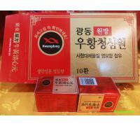 An Cung Ngưu Hoàng Hàn Quốc Hộp 10 Viên Vàng