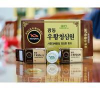 An Cung Ngưu Hoàng Hàn Quốc Hộp 10 Viên Xanh